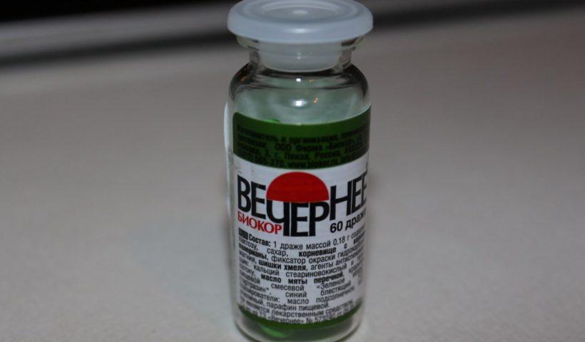 Таблетки вечернее биокор