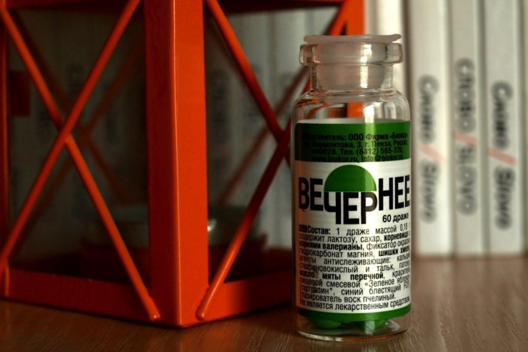 Биокор Вечернее таблетки