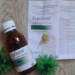 Гербион сироп первоцвета – инструкция по применению для детей