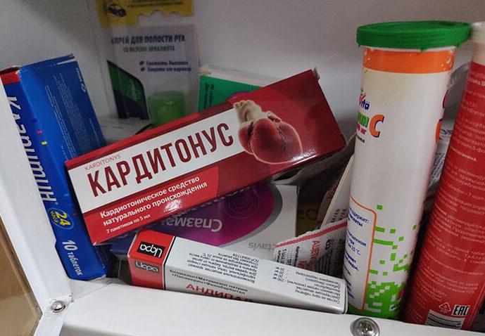 Кардитонус в аптечке