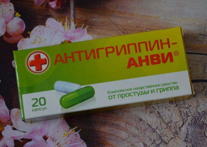 Антигриппин анви