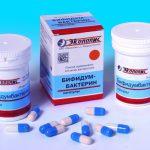 Инструкция по применению капсул Бифидумбактерин для взрослых