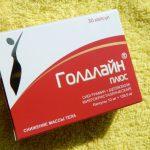 Инструкция по применению таблеток Голдлайн Плюс
