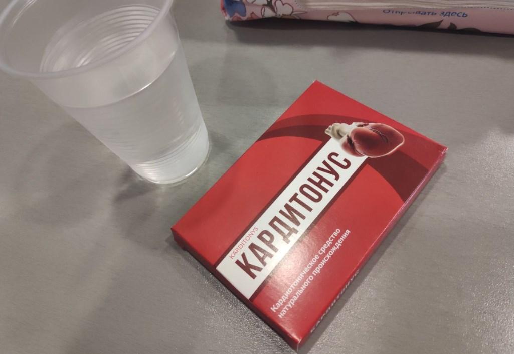 Кардитонус препарат