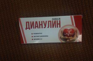 Дианулин диабет