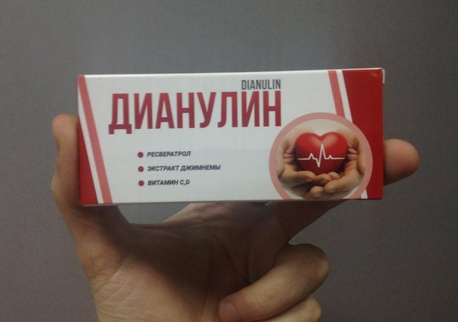 Дианулин препарат