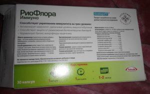 Риофлора описание на упаковке