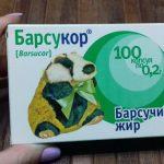 Капсулы Барсукор – инструкция по применению