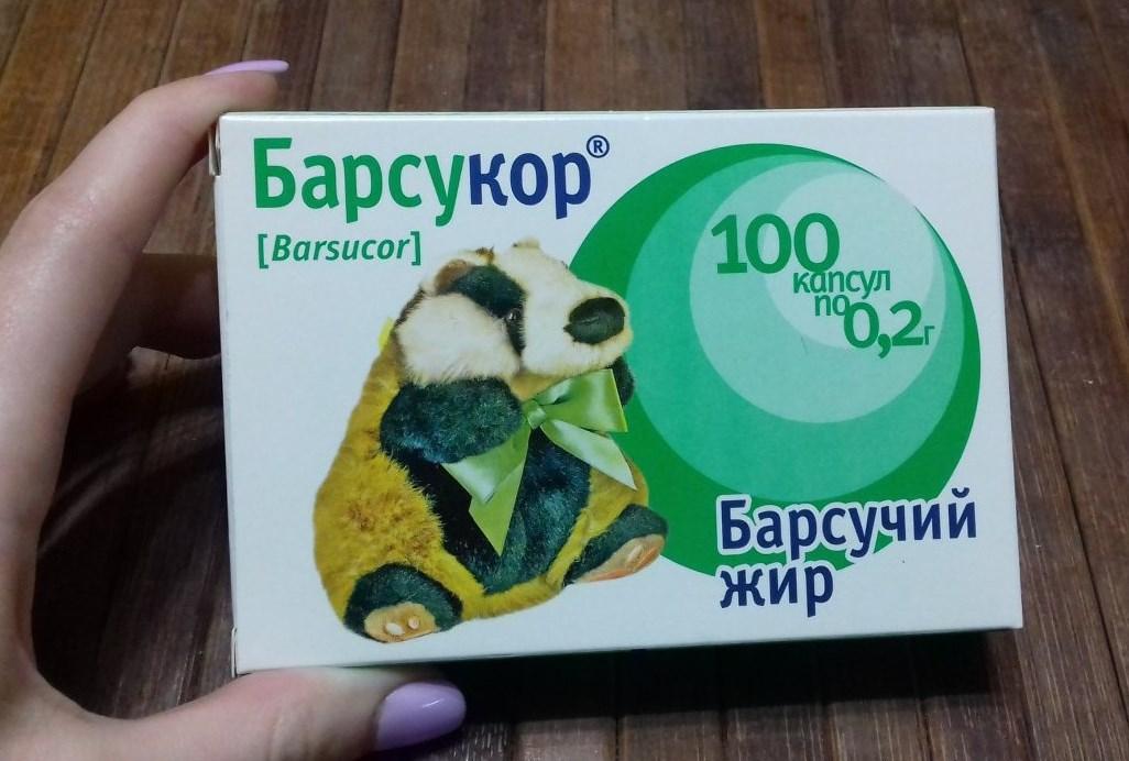 Барсукор барсучий жир