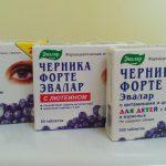 Инструкция по применению Черника Форте для глаз
