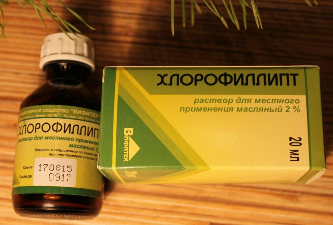 Раствор масляный Хлорофиллипт