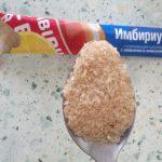 Инструкция по применению согревающего напитка Имбириум