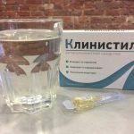 Клинистил – рекомендации и отзывы врачей