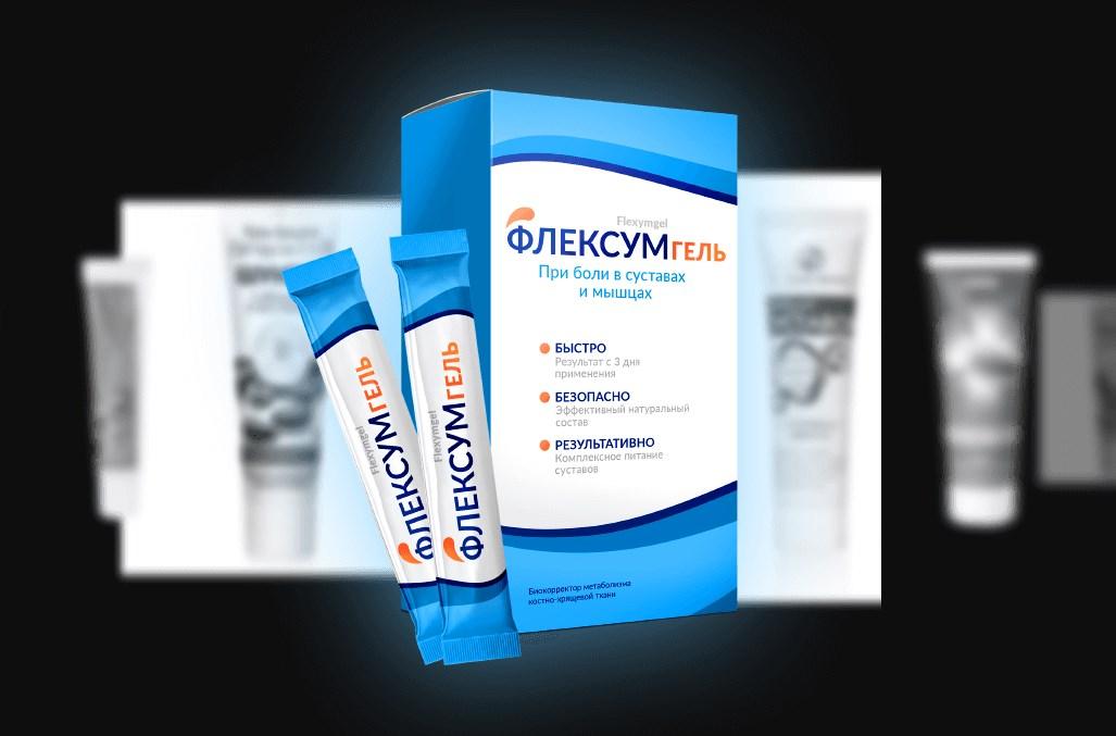 Флексумгель препарат