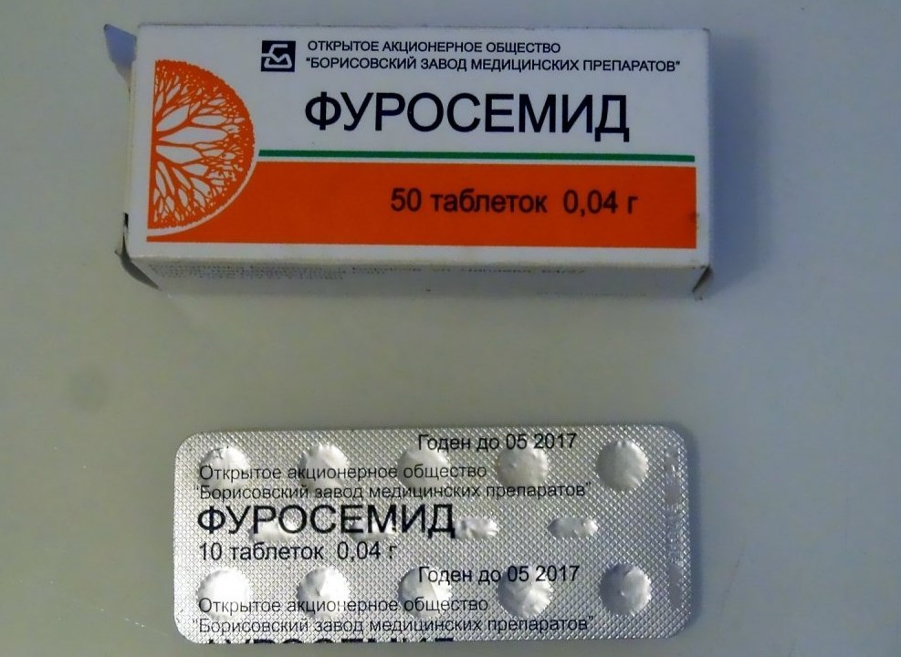 Фуросемид мочегонное