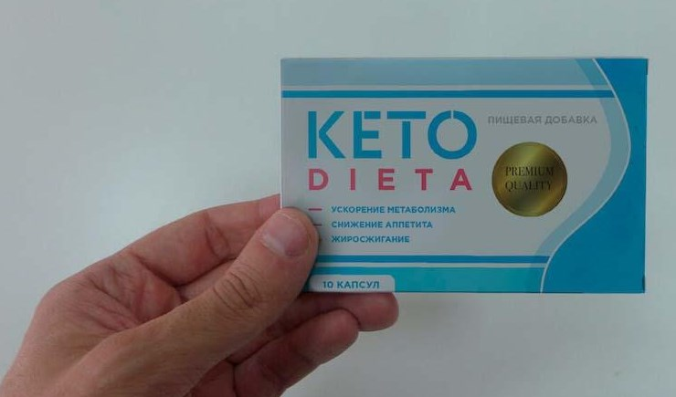 КЕТО-ДИЕТА капсулы для похудения в Камышине