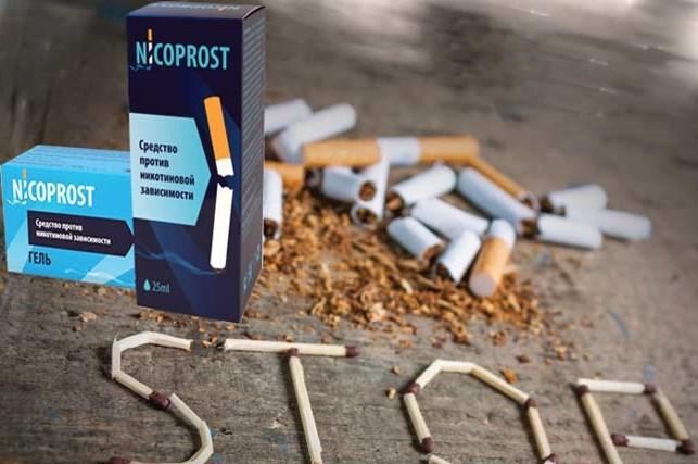 Никопрост бросить курить