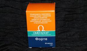 Омеганол Форте упаковка