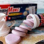 Шипучие таблетки Анвимакс - инструкция по применению