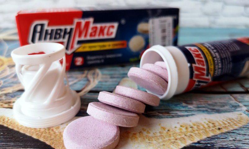 Анвимакс таблетки
