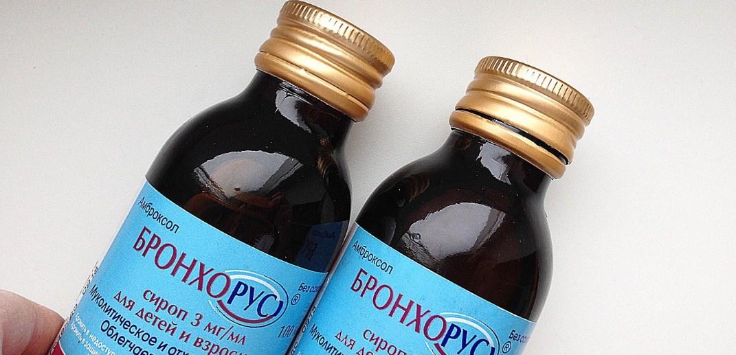 Бронхорус бутылка