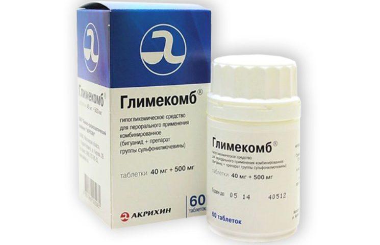 Глимекомб от сахарного диабета