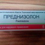 Какие препараты подходят для лечения дерматита у взрослых?
