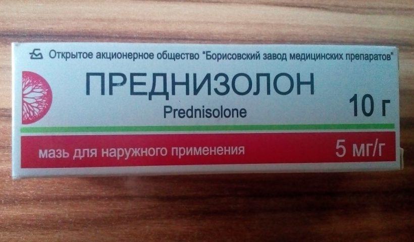 Преднизолон от дерматита