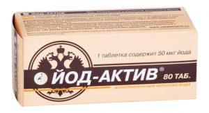 Йод-Актив коробка