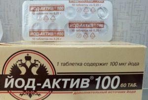 Йод-Актив таблетки