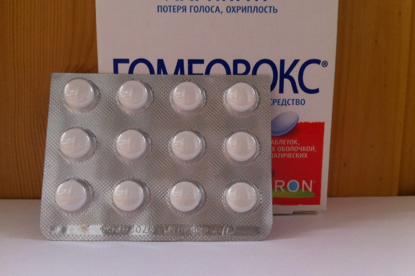 Гомеовокс таблетки