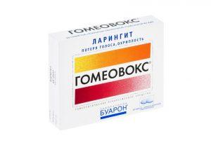 Гомеовокс упаковка