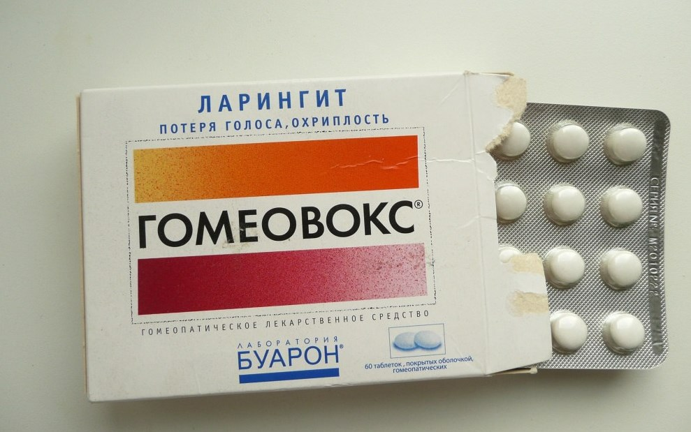 Говеомокс