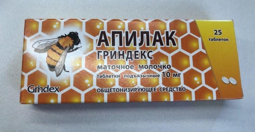 Апилак Гриндекс таблетки