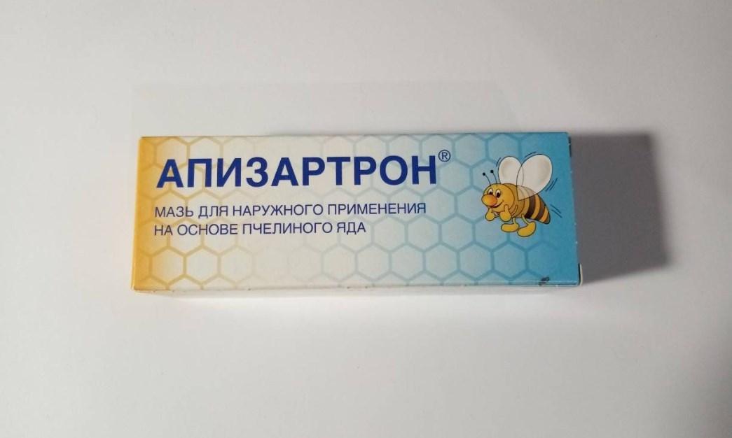 Апизартрон пчелиный яд