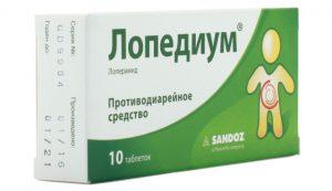 Лопедиум от диареи