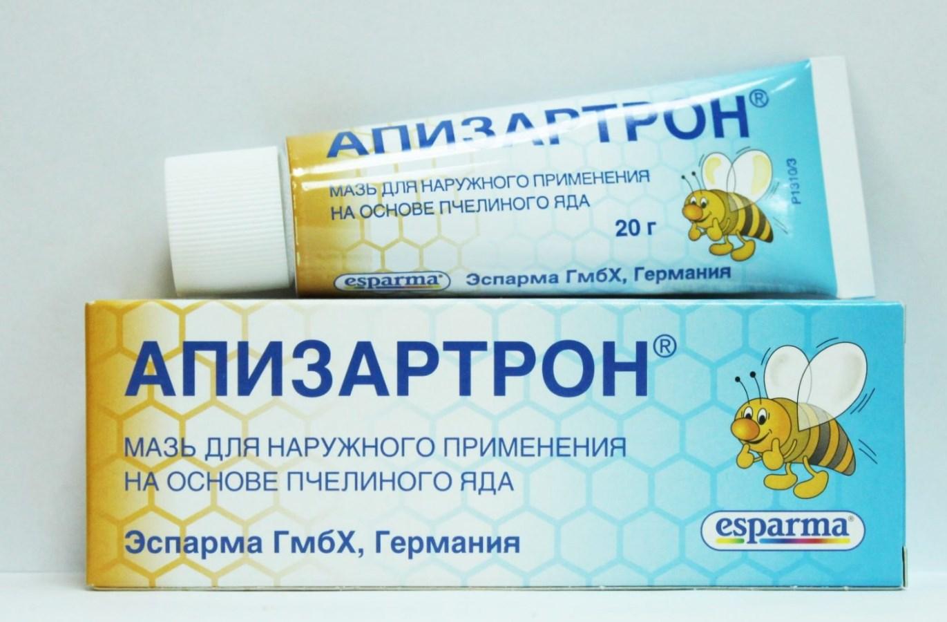 Мазь Апизартрон