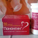 Панангин - инструкция по применению лекарства
