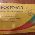Проктонол от геморроя – инструкция по применению