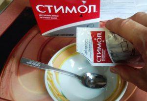 Стимол препарат