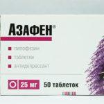 Азафен - инструкция по применению седативных таблеток