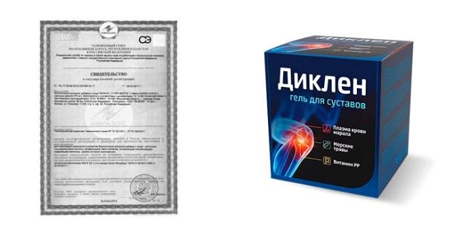 Диклен сертификат