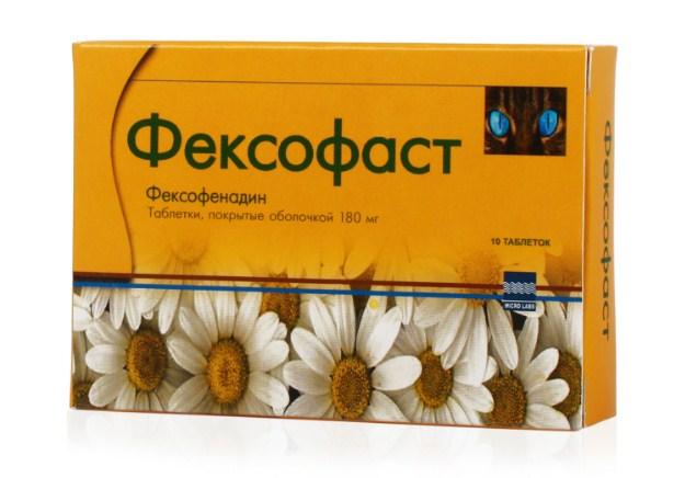 Фексофаст упаковка