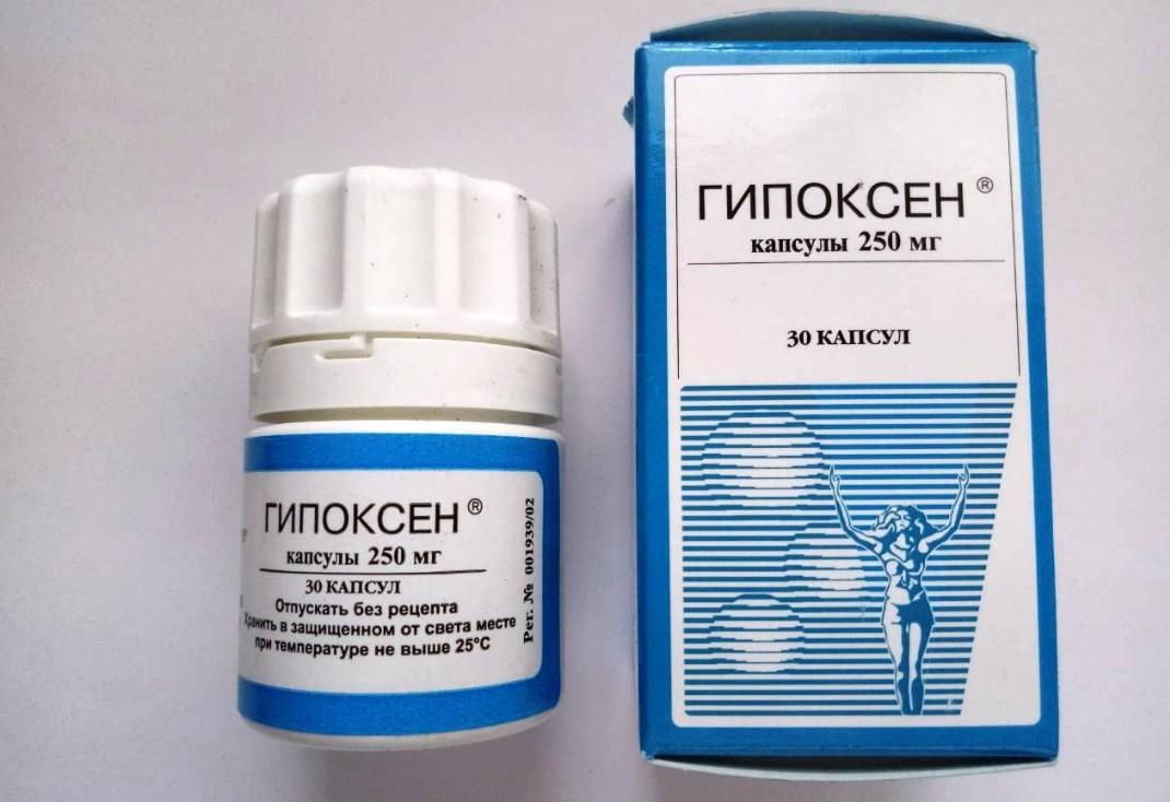 Препарат Гипоксен