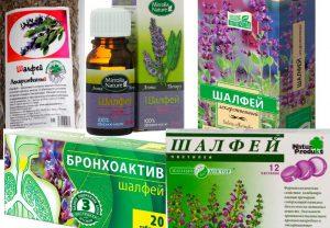 Шалфей препараты