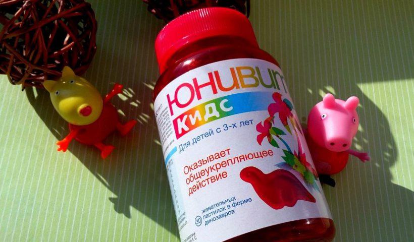 Юнивит Кидс витамины