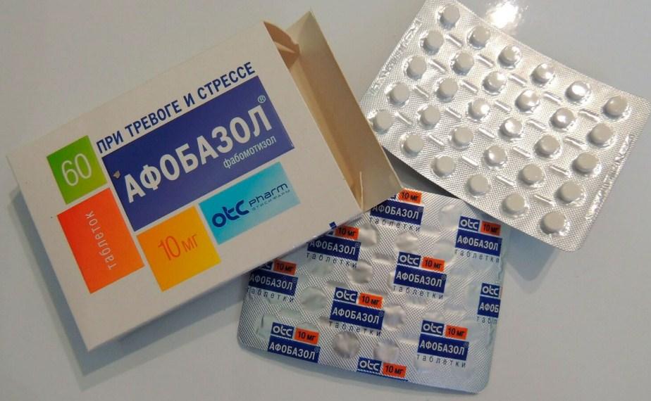 Афобазол таблетки