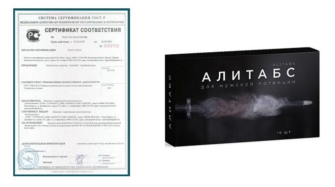 АЛИТАБС в Комсомольске-на-Амуре