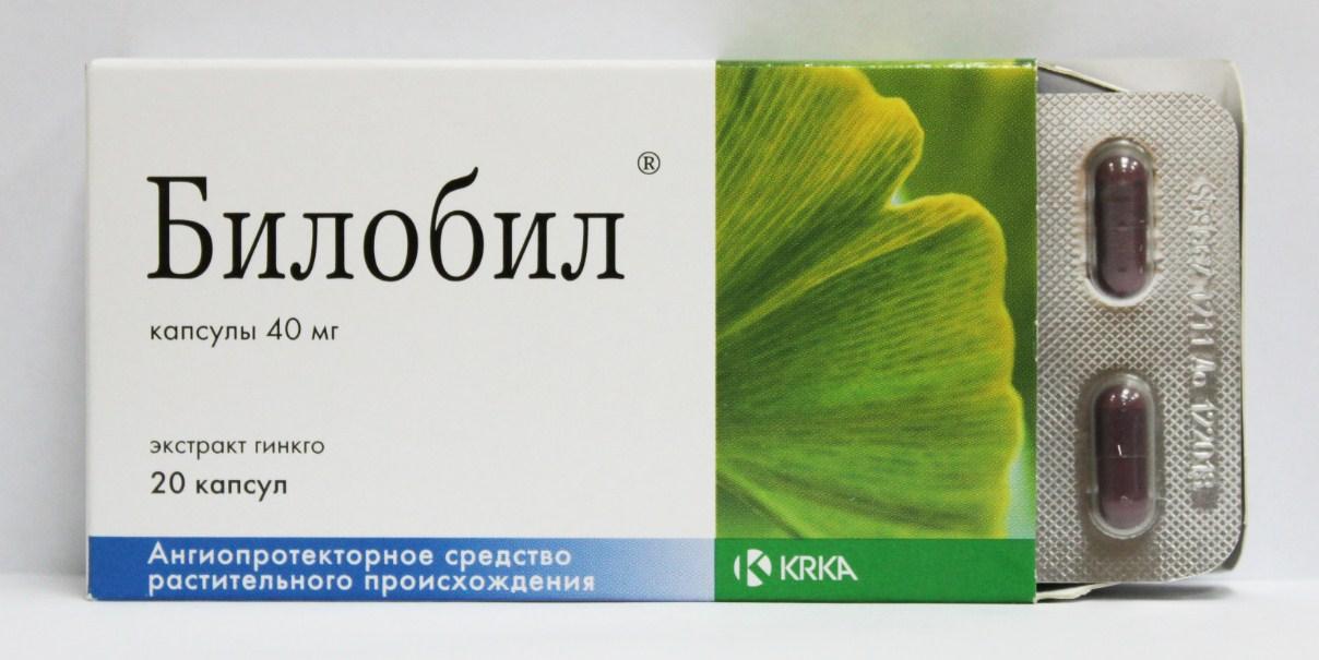 Билобил упаковка