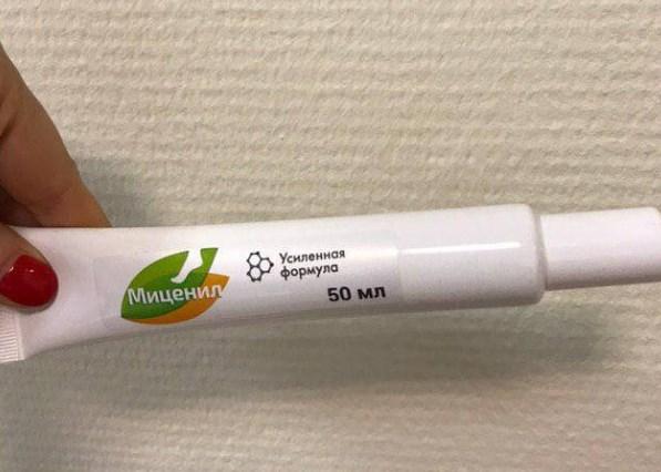 Крем от грибка миценил